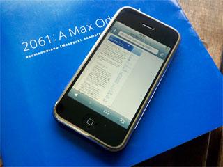 iphone-on-odyssey.jpg