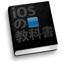 iOSBook Icon