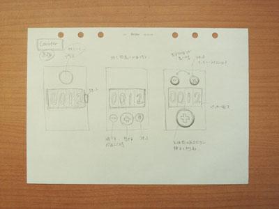 counter-sketch