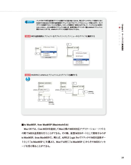 max-textbook-p039