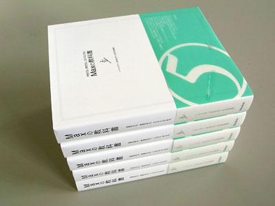 max-textbook