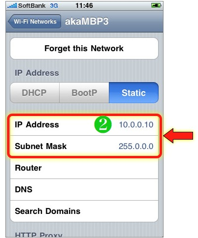 sa-iphone-network-settings-e-1