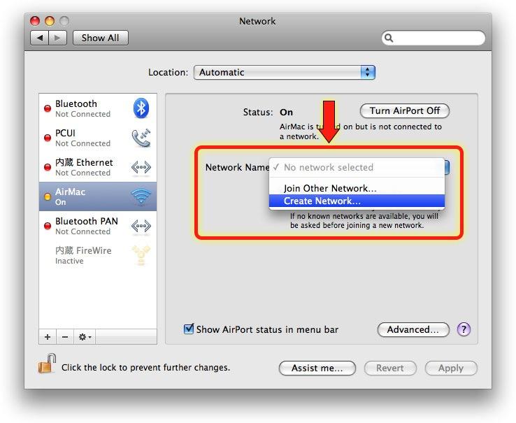 sa-mac-network-preference-e-1