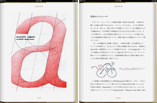 a_no_katachi_contents_m