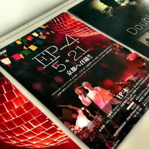 EP-4_kyoto2013
