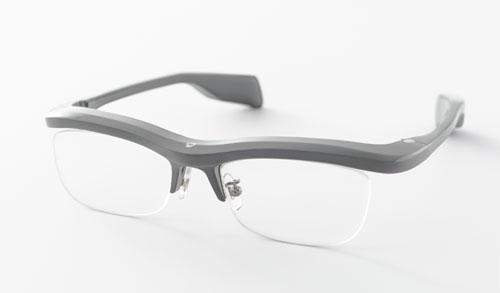 GrayGlasses