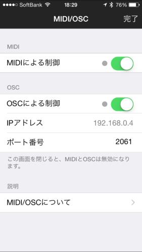 Fun-iki-MIDI-OSC